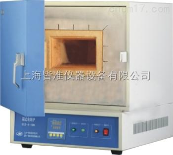 SX2-2.5-10N箱式电阻炉灰分测试仪