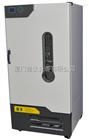 霉菌低温培养箱(无加湿)专业实验仪器制造商