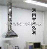实验室304不锈钢原子吸风罩 吸收罩
