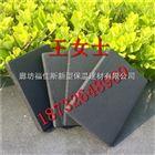铝箔复合橡塑保温材料供应
