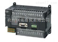 日本OMRON欧姆龙PLC CP1系列CP1H