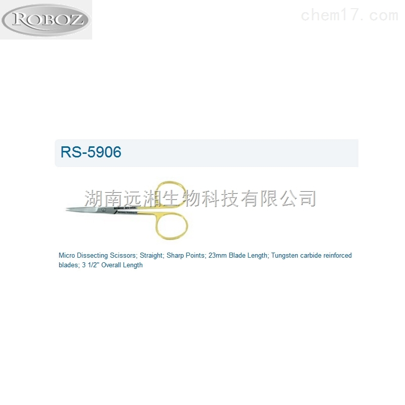 Roboz剪刀RS-5906 roboz剪刀RS-5960SC 显微解剖剪刀