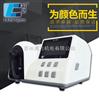 杭州彩谱新品台式分光色差仪CS-801 可测精密固体液体粉末