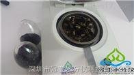 进口塑胶原料水分测定仪特点