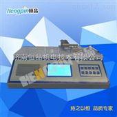 HP-MXD-03动静摩擦系数试验机 材料摩擦系数检测仪 摩擦系数试验机