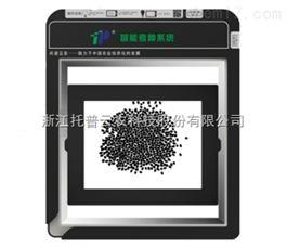 TPKZ-II托普云农智能考种系统 稻麦考种系统