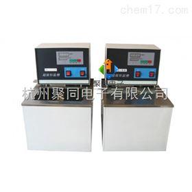福州市聚同品牌低温恒温水槽油槽的JTSC-25A、JTSC-25B使用说明