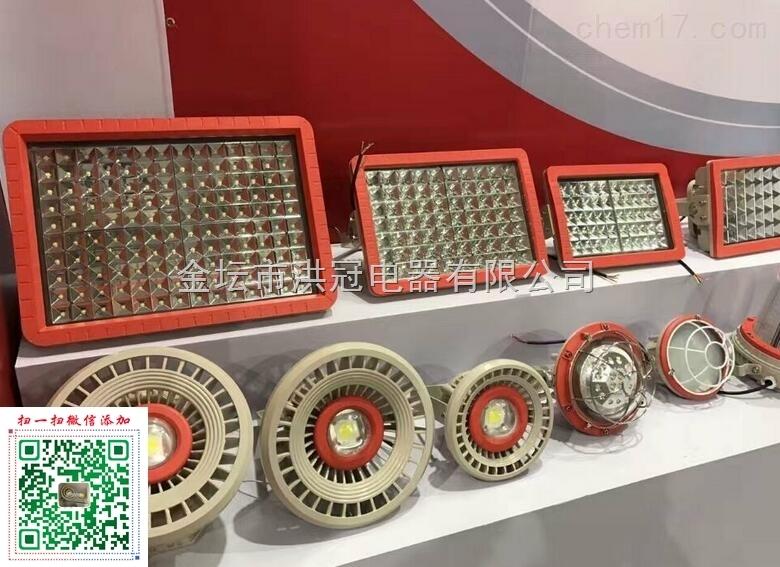 隔爆型LED照明灯 60wled防爆灯  粉尘型LED防爆灯