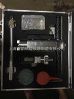 SJY-800B砂浆强度检测仪,砂浆贯入仪技术指标
