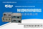 HCEST90抗静电橡胶、导电材料体积电阻率测试仪