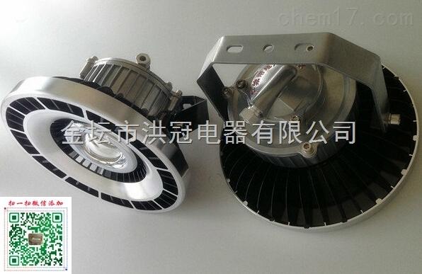 固定式LED防爆灯  80WLED防爆平台灯