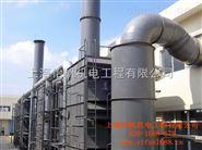 上海废气处理工业固废废渣的处理和应用|怡帆机电