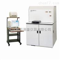 MXF-2400湖北武汉岛津多道X射线荧光光谱仪MXF-2400
