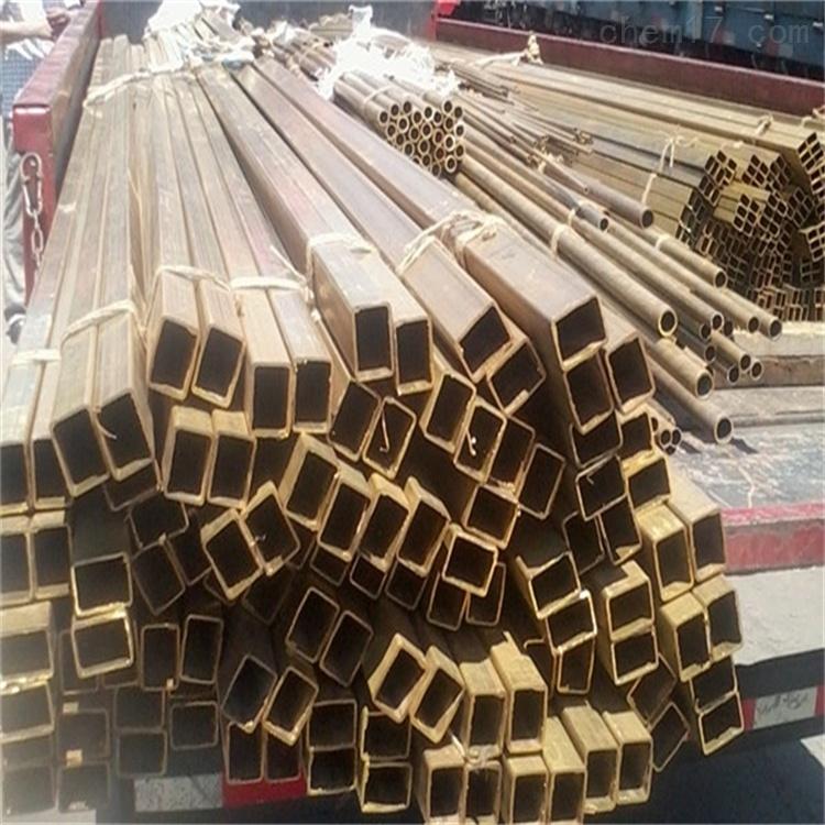 黄铜管重量计算 拉制黄铜管 方型铜管