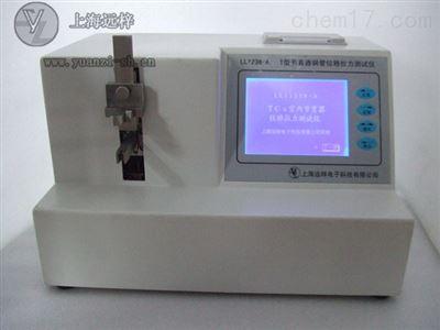 LL11236-AT型节育器铜管位移拉力测试仪