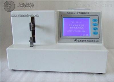 PL3156-AO节育器偏扭仪