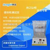 HP-MFY-01铝塑泡罩密封测试仪/安徽.阜阳药品包装密封试验仪