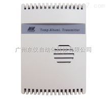NWSF-1AT温湿度变送器|广州NWSF-1AT