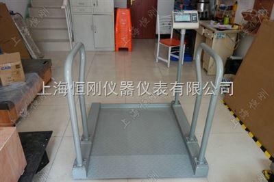 透析间轮椅秤 透析治疗称重平台磅秤