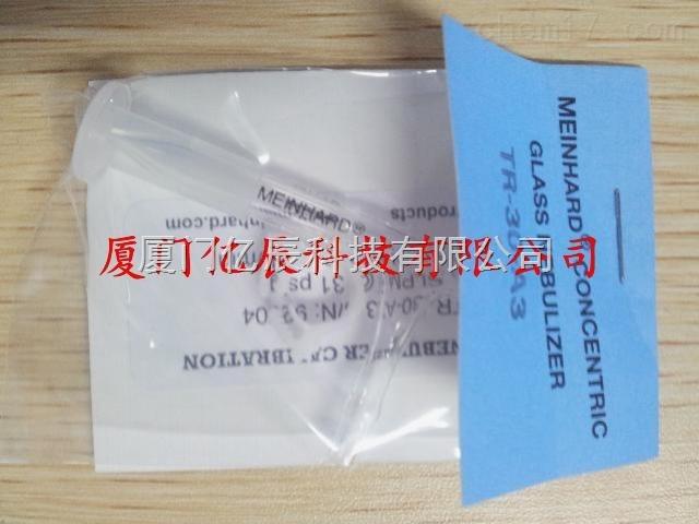 00472020美国PE同心玻璃雾化器ICP光谱雾化器