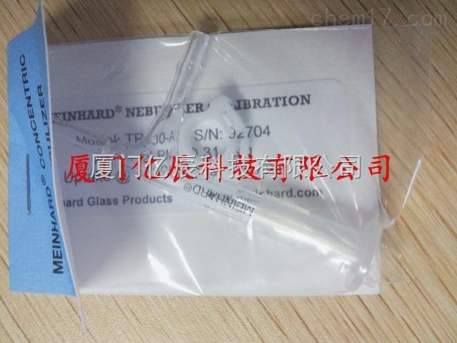 00472022美国PE雾化器同心玻璃雾化器美国珀金埃尔默ICP光谱耗材