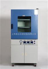 立式真空烤箱/立式真空干燥箱/真空干燥箱厂家
