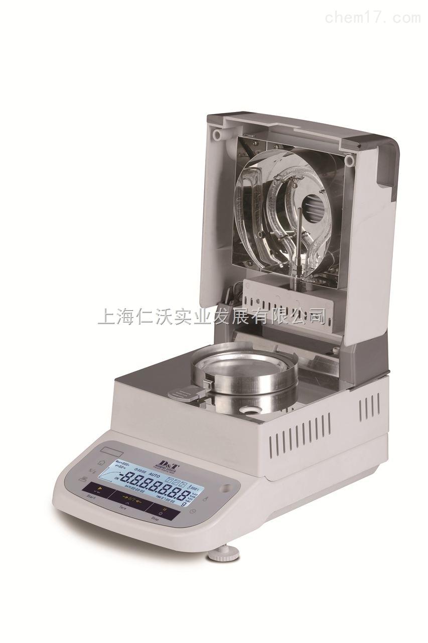 德安特ES-F102/120g/0.005/0.01%快速水分测定仪