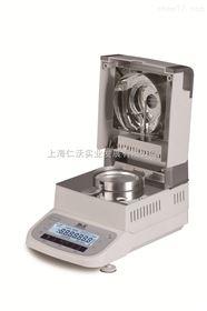 德安特ES-F104/120g/0.0001g/0.001%快速水分测定仪
