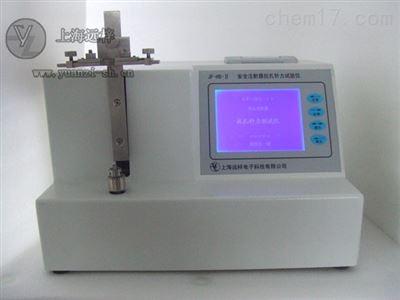 JF-HS-Ⅱ安全注射器抗扎针力测试仪