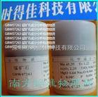 锰矿石标准样品GBW(E)070101,ZBK334 锰矿石4#标准物质,Mn:27.45%