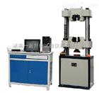 30吨微机屏显液压万能试验机