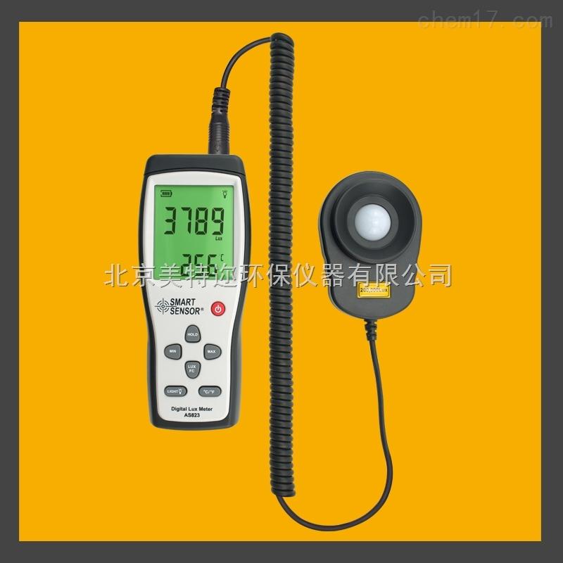 香港希玛AS823分体式照度计厂家