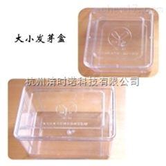 HLN-12种子发芽盒