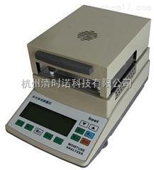 MS100卤素水分测定仪