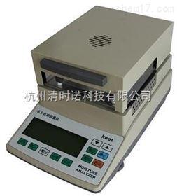 MS100鹵素水分測定儀