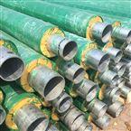 通化钢套钢保温管价格