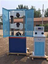 WAW-H河北微机控制电液伺服万能材料试验机【万能材料试验机】