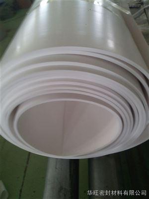 建筑抗震樓梯墊板用聚四氟乙烯板作用性能