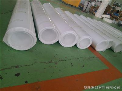 樓梯抗震用聚乙烯四氟板樓梯墊板的檢驗標準