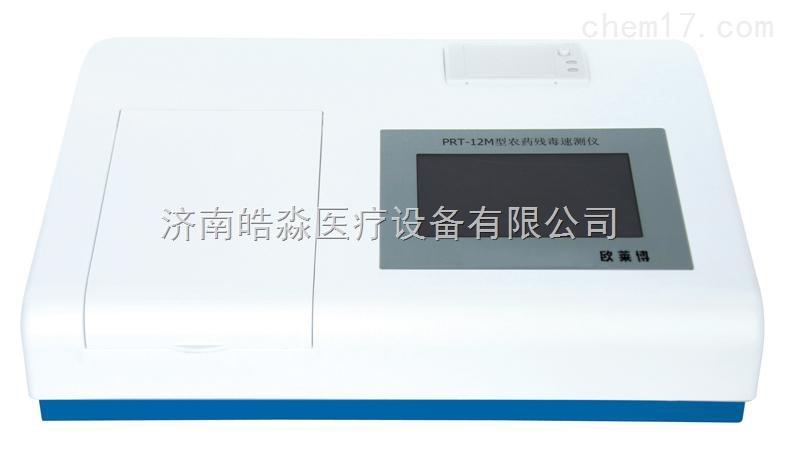 济南皓淼医疗设备有限公司