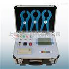 PS9602全自动有源电容电感测试仪