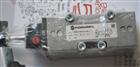 英国诺冠电磁阀SXE9574-A70-00