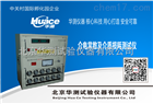 HCJDCS-G工频介电常数及介质损耗测试仪、北京华测销量*