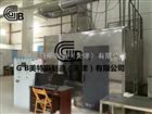 GB建筑材料单体燃烧试验装置-专业厂家