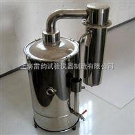 YA-ZD-20蒸馏水器规格,自控型不锈钢电热蒸馏水器