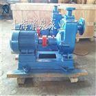 上海消泉泵業批發 32CYZ-A-50自吸式離心油泵_柴油離心油泵_耐腐蝕離心油泵