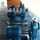 專業生產CYZ-A型自吸式離心油泵32CYZ-A-20不銹鋼機械密封離心泵