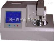 SCBS302型闭口闪点全自动测定仪