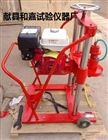 HZ-20北京9马力混凝土钻孔取芯机