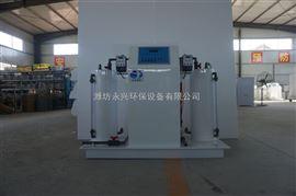 化标准型二氧化氯发生器厂家直销欢迎订购